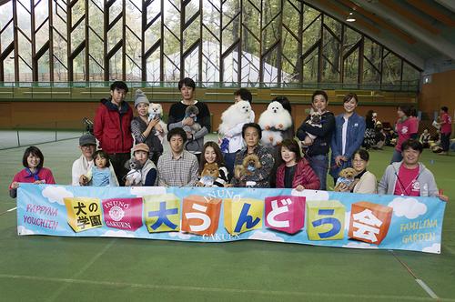 ★_DSC0225青チームS.jpg