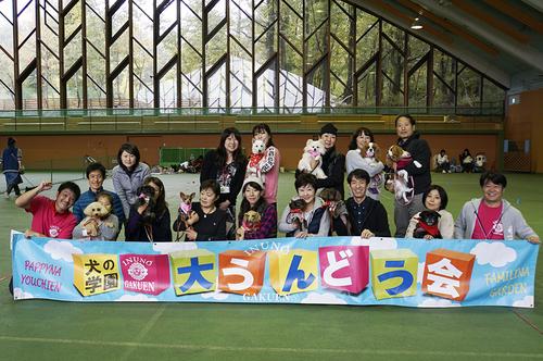 ★_DSC0238赤チームS.jpg