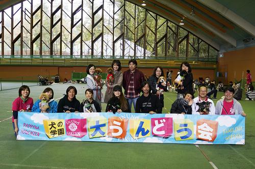 ★_DSC0219緑チーム1位S.jpg