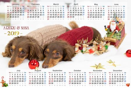アルルナナクリスマス用カレンダーヨコ用.jpgのサムネイル画像