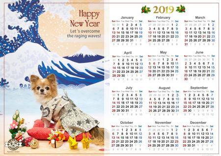 2018年正月用カレンダーAヨコ用①---コピー.jpgのサムネイル画像