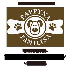 東京港区南青山にあるペットホテルは、「犬の学園ファミリーナガーデン」スマホ用ロゴ画像