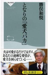 photo_となりの本.jpg
