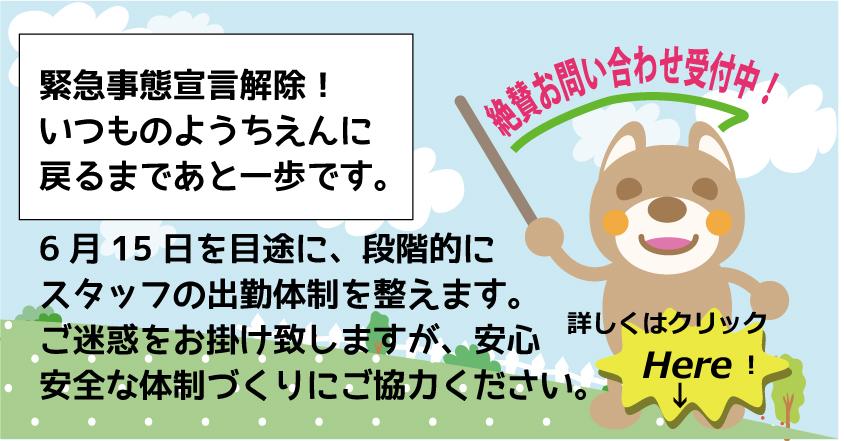 犬しつけ教室を東京都港区でお探しならファミリーナガーデン南青山・ペットホテルも!トップ画像