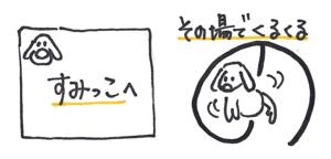 排泄のサイン.png