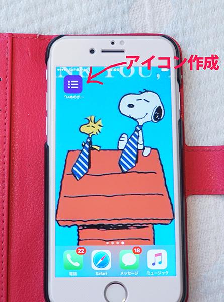 アイコン画像.jpg
