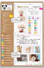 名犬BOOKこれ!.jpg