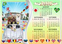 ★2016リオカレンダー2L.jpg