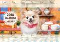 2018_A3_calendar-1.jpg